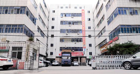 科汇兴工厂大楼