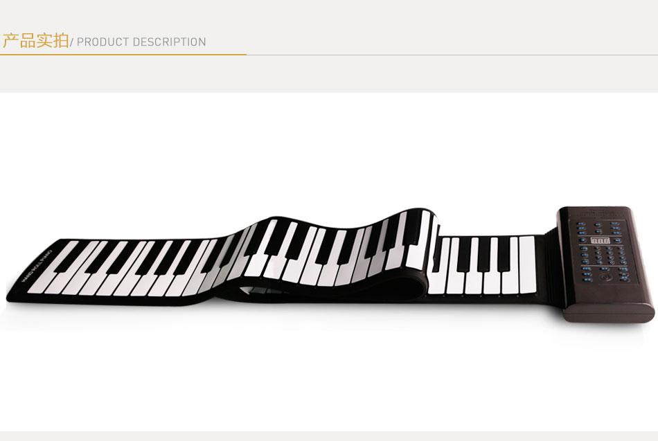 科汇兴手卷钢琴走进每个家庭,是科汇兴永远追求的目标