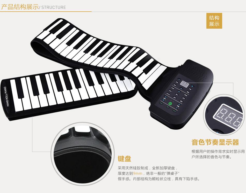 科汇兴手卷钢琴可以增加人的记忆,还在犹豫什么呢