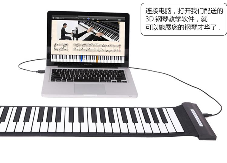 手卷钢琴连音的问题,有四种解决方法