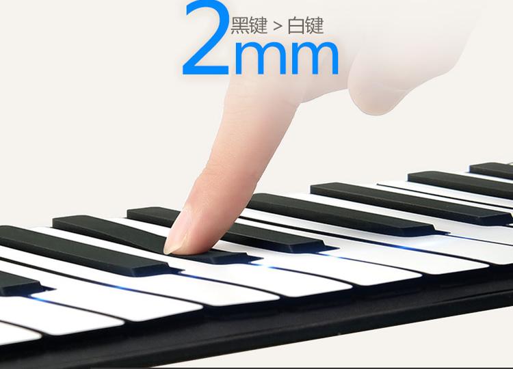 科汇兴手卷钢琴好不好,想试试吗