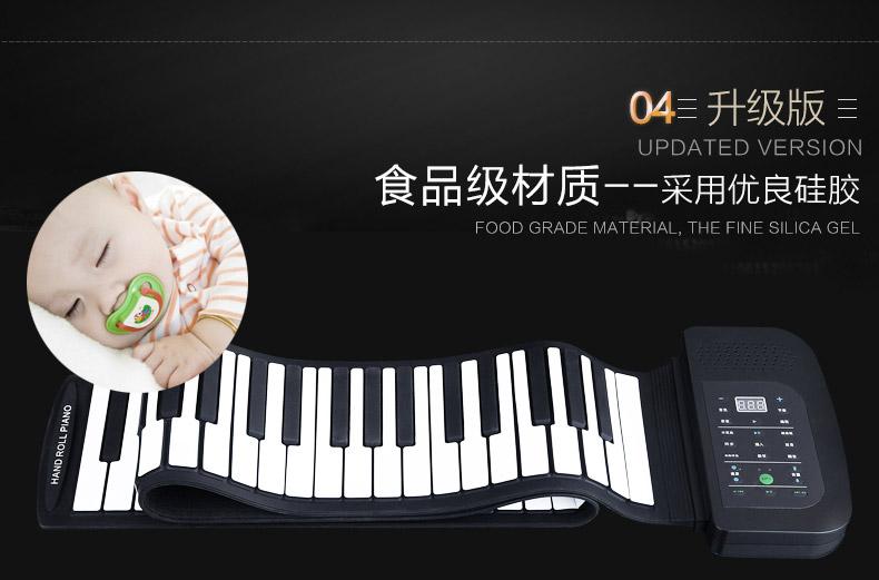 德国创想和中国科汇兴手卷钢琴哪个牌子好