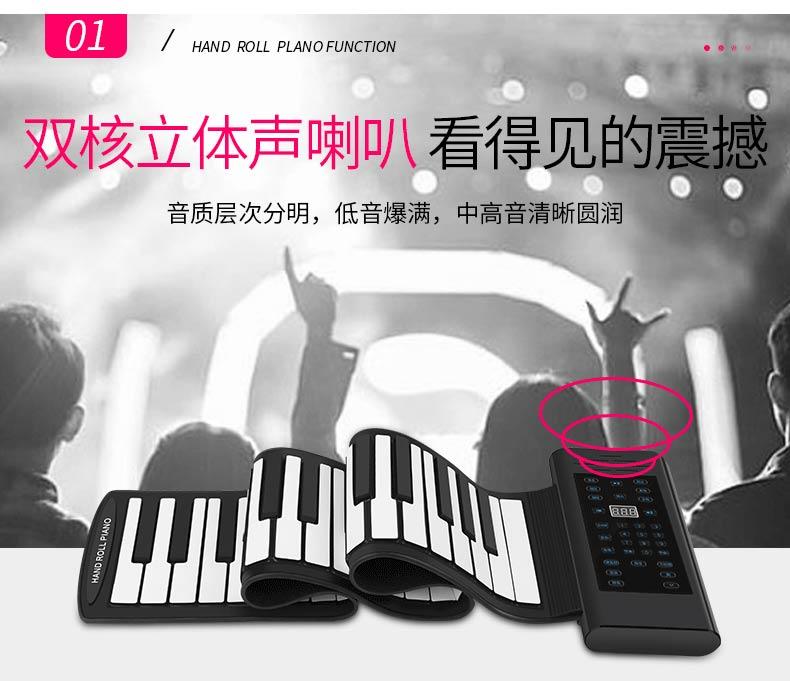 【钢琴入门自学教程】车尔尼599第28首