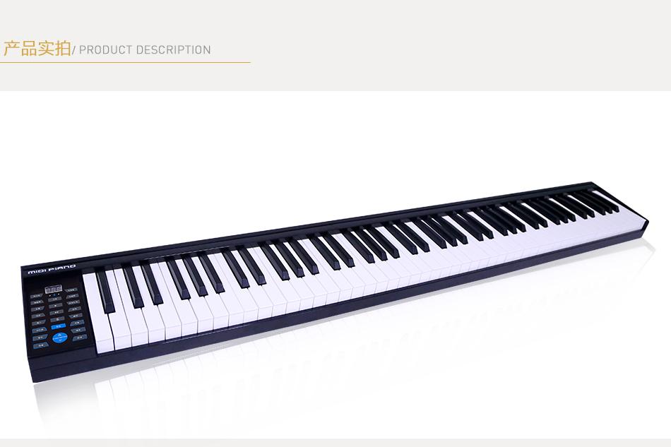 【电子琴和钢琴的区别】电子琴电钢琴和钢琴都有哪些区别呢
