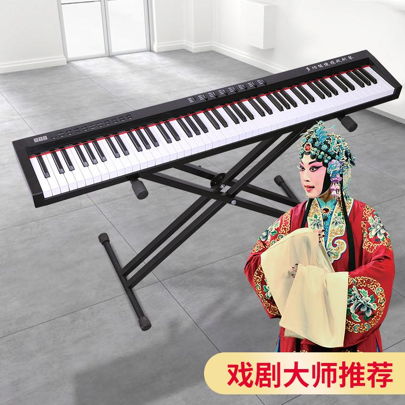 88键多功能戏剧琴 PH88X